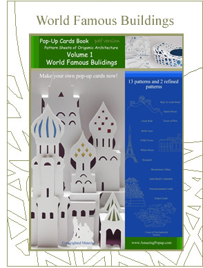 Simply Print Out Your Favorite Patterns And Then Follow The Step By Instructions To Cut Fold Paper Its That EASY